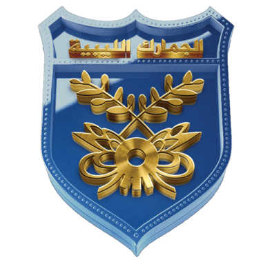 Libyan_Customs_Authority_Logo_518x500