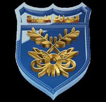 Libyan_Customs_Authority_Logo_518x500